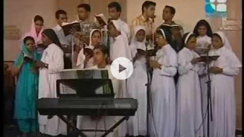 Malayalam Qurbana Part 1 by Catholicos Baselios Mor Cleemis Antiochene Liturgy